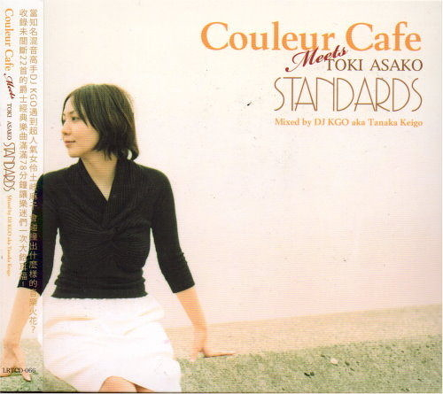 停看聽音響唱片】【CD】土岐麻子:Couleur Cafe Meets TOKI ASKO STANDARDS