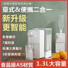【台灣現貨供應】智慧新品jmey集米M2即熱式飲水機專屬定制水箱