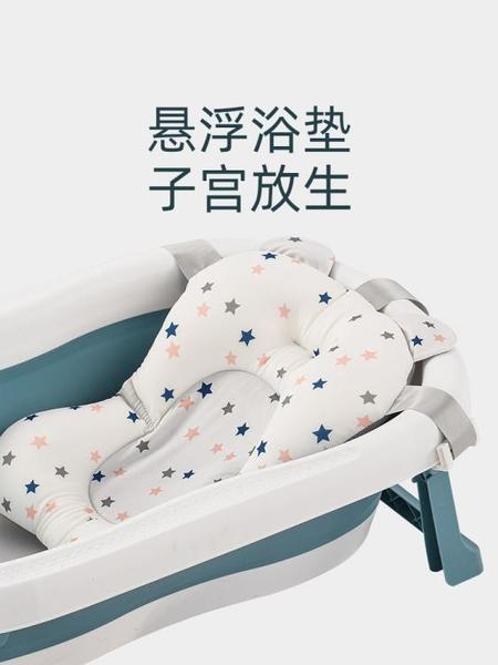 兒童澡盆 洗澡盆嬰兒加厚加大初生寶寶新生兒可折疊可坐躺浴盆洗澡神器大號 米家WJ