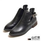 短靴 側釦簍空素面低跟短靴- 山打努SANDARU【329A896#54】