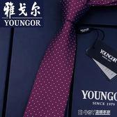 紅色桑蠶絲領帶8.5CM男士正裝商務新郎結婚工作職業學生真絲條紋 溫暖享家