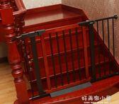 實木寶寶門欄兒童安全門圍欄嬰兒隔離欄桿樓梯口防護欄寵物柵欄門 好再來小屋 igo