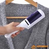 3個裝刷毛器靜電刷除毛器衣服粘毛器去毛刷子大衣除毛刷品牌【桃子】