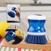 可放洗潔精清潔刷 鍋刷 不沾油洗碗刷 碗碟杯刷子【店慶八八折】