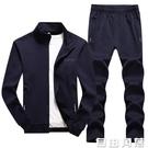 春季男士衛衣套裝秋冬季運動套裝男春秋三件套衣服休閒裝男裝外套  自由角落