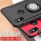 小米8手機殼6x保護套8se硅膠max3全包防摔米6個性創意note3潮5x