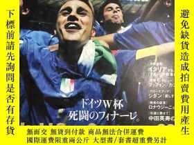 二手書博民逛書店罕見Number雜誌2006年世界杯期間的普刊和增刊6本Y147409
