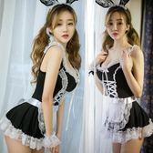 情趣內衣蕾絲女仆極度誘惑性感女傭制服夜店兔女郎小胸激情套裝騷 艾尚旗艦店