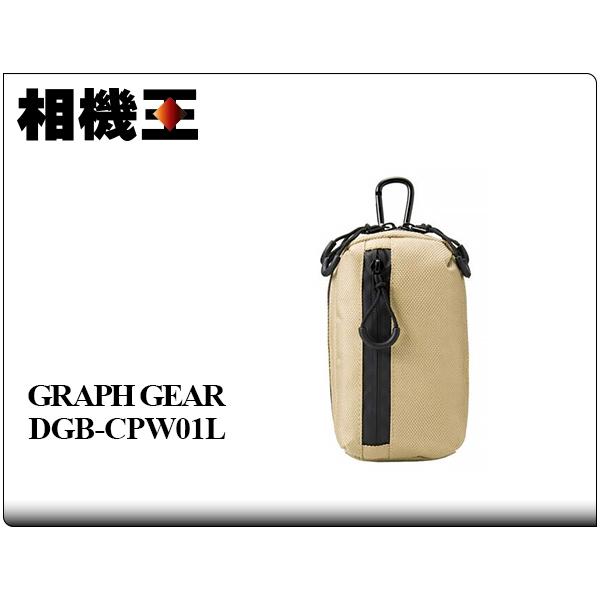 Elecom Graph Gear 雙層相機包 L 米色〔DGB-CPW01LBE〕相機包