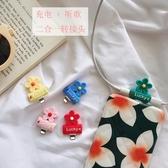 轉接頭韓風小花朵邊充電邊聽歌 二合一可愛卡通轉接頭蘋果耳機轉接頭