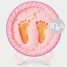 IDEA 寶寶手印足印 週歲 滿月 幼兒 紀念品 彌月 新生兒 胎毛瓶 印泥
