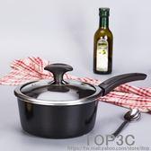 18CM單柄奶鍋帶玻璃蓋小湯鍋輔食鍋煮面鍋不粘鍋電磁爐通用CY「Top3c」