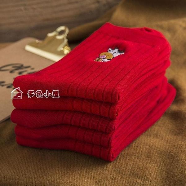 新年襪子本命年紅襪子爆款紅襪秋冬款中筒襪男士大紅色刺繡棉襪廠家直銷 快速出貨