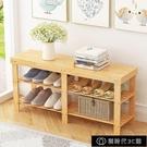 鞋櫃 鞋架子簡易多層門口鞋櫃換鞋凳防塵神器收納多功能置物架實木家用