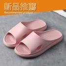 【333家居鞋館】船型包覆 動力極致休閒拖鞋-粉