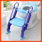 坐便器兒童坐便器馬桶梯椅女寶寶小孩男孩廁所馬桶架蓋嬰兒座墊圈樓梯式YXS 【快速出貨】