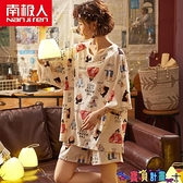 家居服 2021年新款睡衣女夏季薄款純棉短袖兩件套裝春夏天學生可愛家居服 618狂歡
