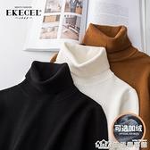 2020秋冬新款高領毛衣男士韓版潮流半針織毛線打底衫外套加絨加厚 樂事館新品