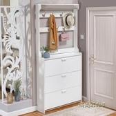 門口翻斗鞋櫃超薄簡約現代簡易門廳櫃組裝家用經濟型多功能省空間MBS「時尚彩紅屋」