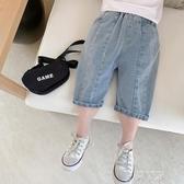 童裝男童夏裝褲子2020新款韓版薄款洋氣七分褲兒童牛仔短褲 米娜小鋪