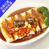 【素食主義】三鮮腐皮捲(600g/包)