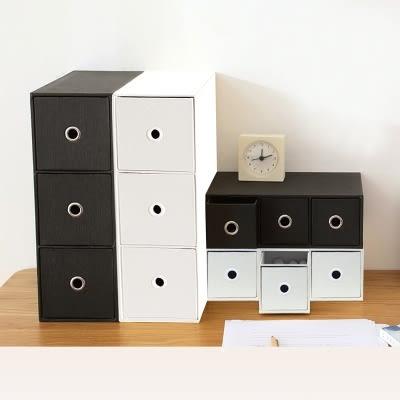 桌面辦公室創意抽屜式化妝品小號三層收納盒柜書桌上迷你格子簡約 igo 小時光生活館