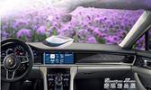 太陽能車載空氣凈化器除甲醛pm2.5汽車內負離子氧吧香薰加濕器   麥琪精品屋
