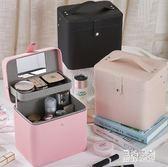 化妝箱 手提韓版收納包多層化妝箱簡約便攜多功能小號化妝包 BF9837『男神港灣』