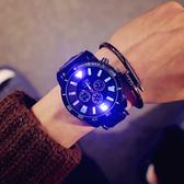 潮超炫夜光發光錶韓版時尚手錶男大錶盤中學生情侶手錶防水石英錶女
