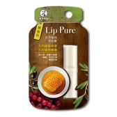 曼秀雷敦 Lip Pure天然植物潤唇膏 - 無香料4g