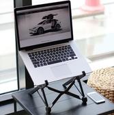 筆記本手提支架折疊便攜升降筆記本電腦支架保護頸椎電腦桌散熱器