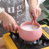 小奶鍋陶瓷迷你家用不粘鍋煮粥泡面熱牛奶嬰兒寶寶輔食單柄燉砂鍋 街頭布衣