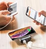 無線行動電源-無線充電寶移動電源10000毫安充電器快充-奇幻樂園