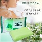 韓國三白草美膚皂150g