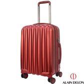 20吋登機箱 20吋絕色流線行李箱 20吋行李箱 20吋硬殼行李箱  ALAIN DELON亞蘭德倫(紅色) 淘樂思