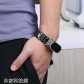 星圖小米手環3/4/5腕帶陶瓷手錶帶nfc版替換錶帶智慧復古金屬個性民族風男女通用潮透氣外殼 米家