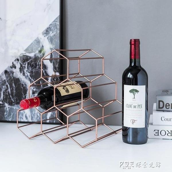 現代簡約歐式創意鐵藝紅酒架擺件客廳家用展示架葡萄酒架子酒格 ATF 探索先鋒