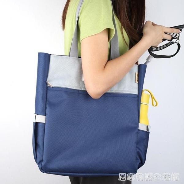 初中生大容量手提袋補習袋A4多層肩挎包帆布小學生拎書袋孕檢資料收納袋居家物語