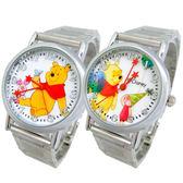 小熊維尼鋼帶手錶_Disney迪士尼