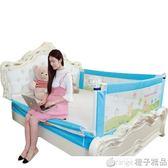 fubaobei嬰兒兒童床圍欄寶寶防摔擋板1.8-2米大床床護欄垂直升降igo    橙子精品