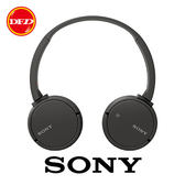 ( 現貨 )  索尼 SONY WH-CH500 無線耳罩耳機 無線藍牙 NFC 電池續航力20小時  黑色  公司貨