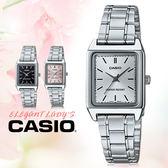 CASIO 卡西歐 手錶專賣店 國隆 LTP-V007D-7E 方形指針女錶