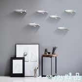 北歐現代居家壁飾魚墻面裝飾品電視背景墻壁掛沙發背墻貼魚掛飾品