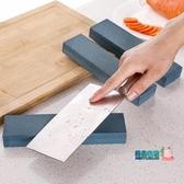 磨刀石菜刀雙面磨刀石剪刀開刃油石條磨石多 家用方形廚房磨刀器