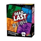 【Gokids 桌遊】派對遊戲 - 392016 殺手賽局 (中文版) Dead Last