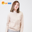 UV100 防曬 抗UV-極簡舒柔格紋立...
