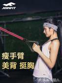 彈力繩keep女運動健身器材拉力器瘦手臂訓練胸家用阻力帶 克萊爾