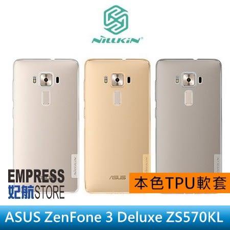 【妃航】NILLKIN ASUS ZenFone 3 Deluxe ZS570 TPU 本色系列 軟套/清水套 送筆