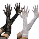 長袖手套 蕾絲手套 婚紗手套  遊戲手套...