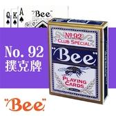 【BEE 】美國 直送 撲克牌No 92 Club Special 藍魔術牌占卜橋牌桌上遊戲牌塔羅牌紙牌